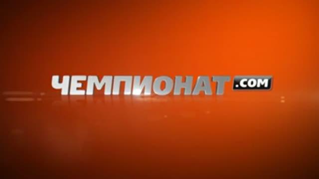 Бердыев: мы испугались «Челси»