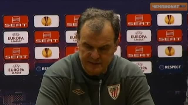 Webcam bielsa