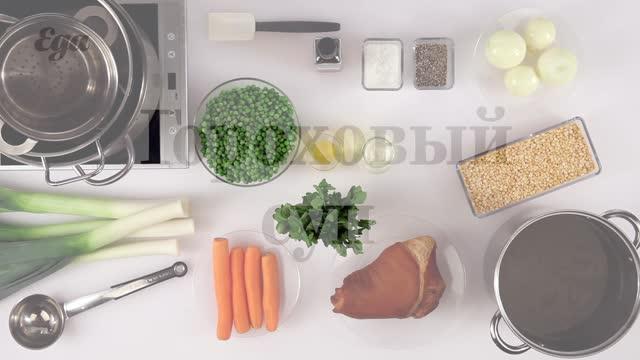 Гороховый суп с мятой и свиной рулькой