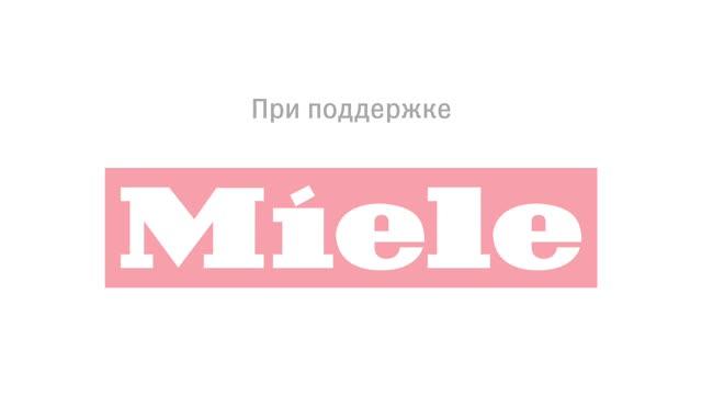 Мусака