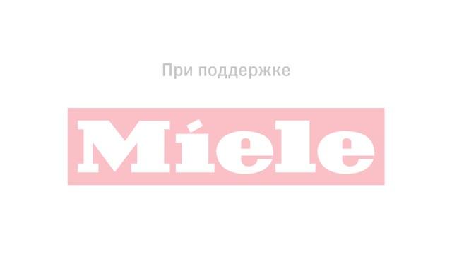 Бакинское курабье