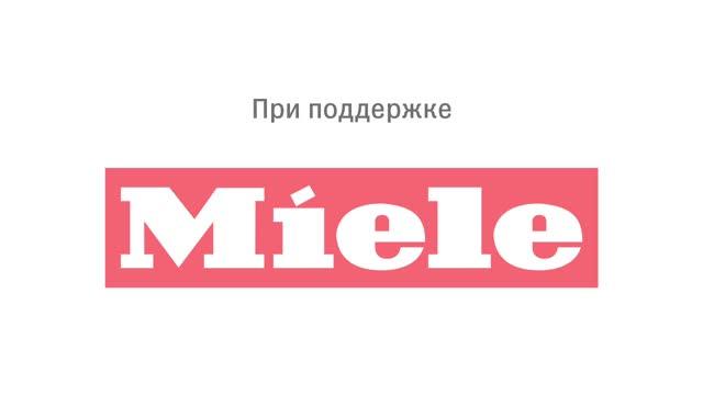Классические котлеты по-киевски