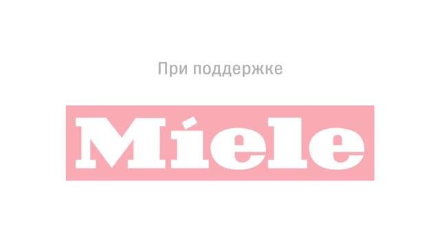 Медовик
