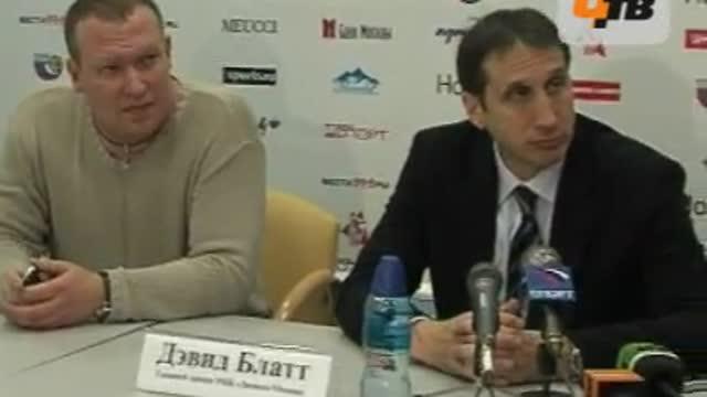 Пресс-конференция Дэвида Блатта (часть 2)