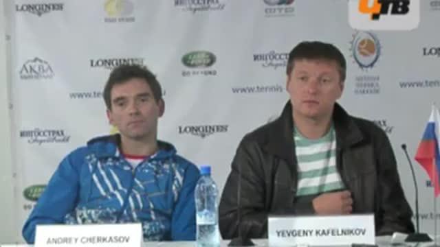 Пресс-конференция сборной России. Часть 2