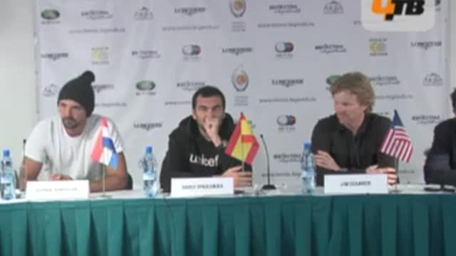 Пресс-конференция сборной мира. Часть 1