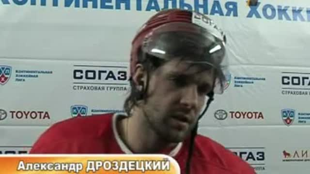 "Александр Дроздецкий: ""Расслабляться нельзя!"""