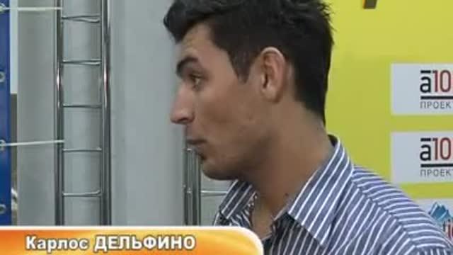 """Карлос Дельфино: """"Буду расти вместе с """"Химками""""."""
