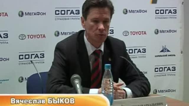 Пресс-конференция Вячеслава Быкова