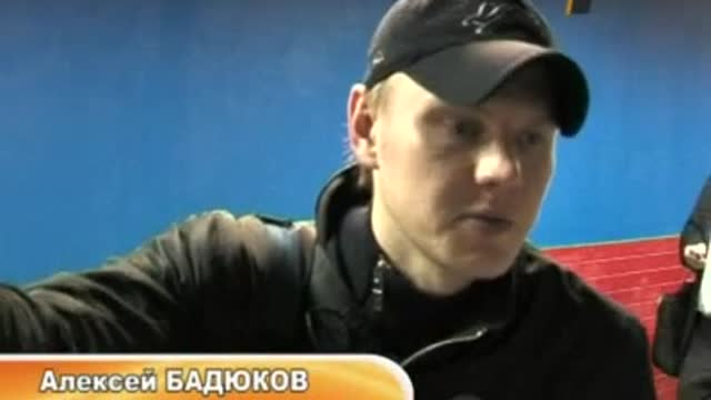 """А.Бадюков: """"Пытаемся найти свою игру"""""""