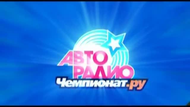 """Евгений Ловчев на """"Авторадио"""". 2 часть"""