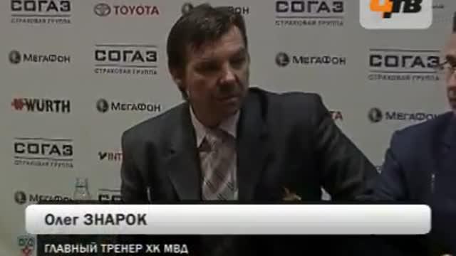 Пресс-конференция В.Быкова и О.Знарка