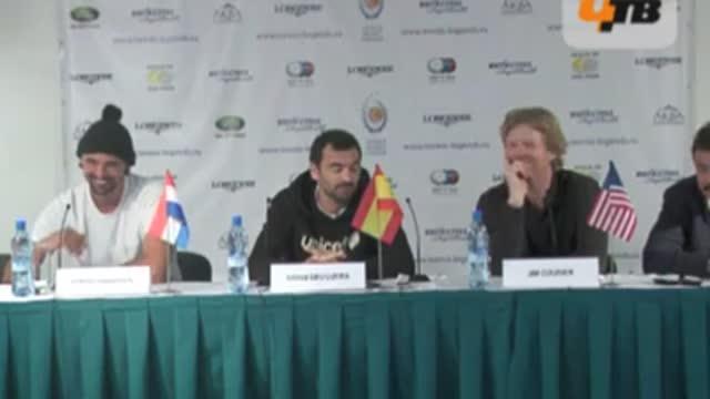 Пресс-конференция сборной мира. Часть 2
