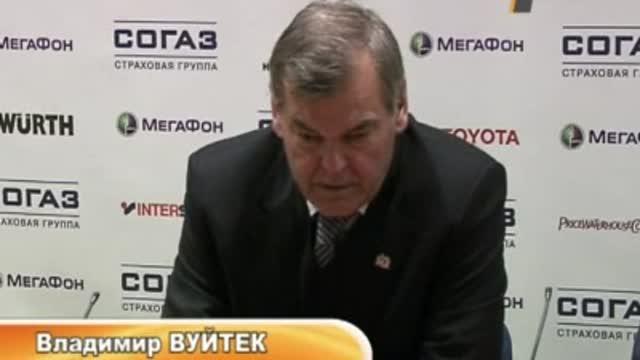 Пресс-конференция В.Вуйтека