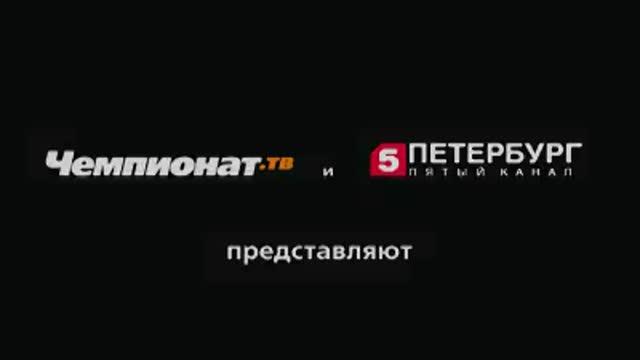 """Болельщики """"Зенита"""""""