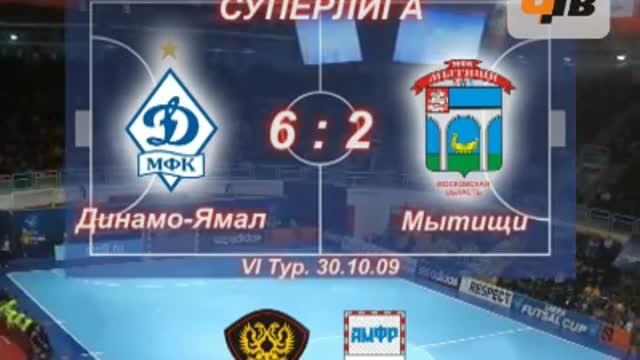 """""""Динамо-Ямал"""" - """"Мытищи"""" 6:2"""