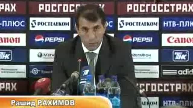 Пресс-конференция Р.Рахимова