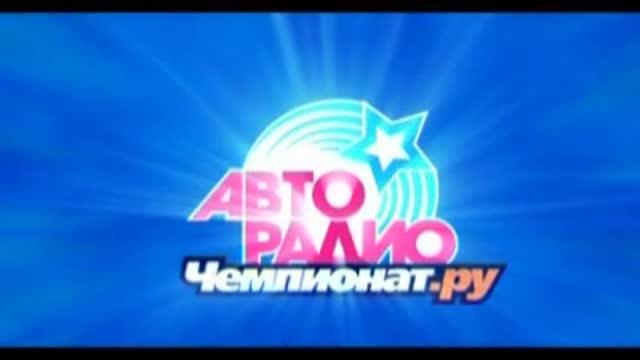 "Валерий Фесюк на ""Авторадио"". 2 часть"