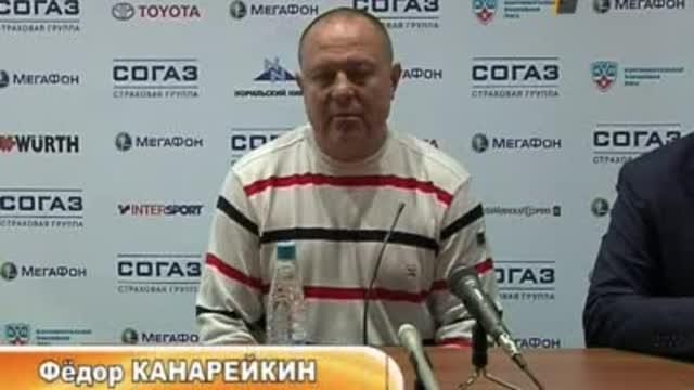Пресс-конференция Фёдора Канарейкина