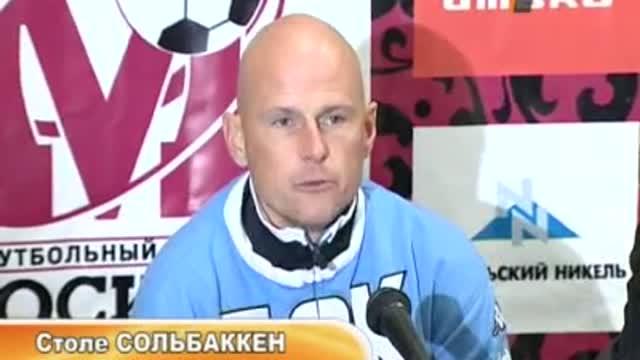Пресс-конференция Столе Сольбаккена.