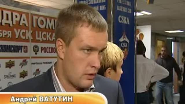 """А.Ватутин: """"Реабилитировались перед зрителями"""""""