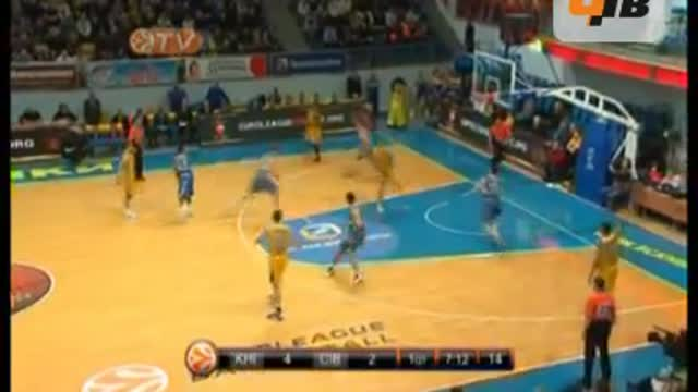 Шишкаускас, Явтокас и Эметерио – MVP 1-го тура