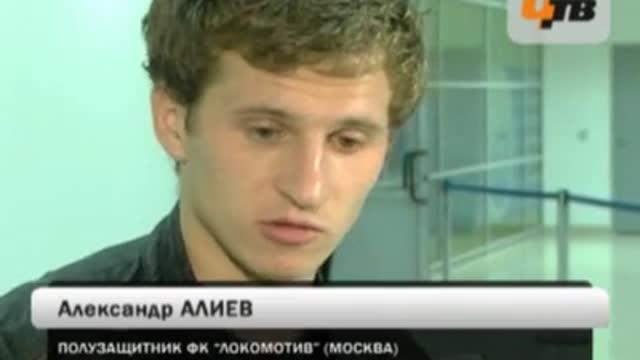 А.Алиев: в сторону ЦСКА не поставили два пенальти