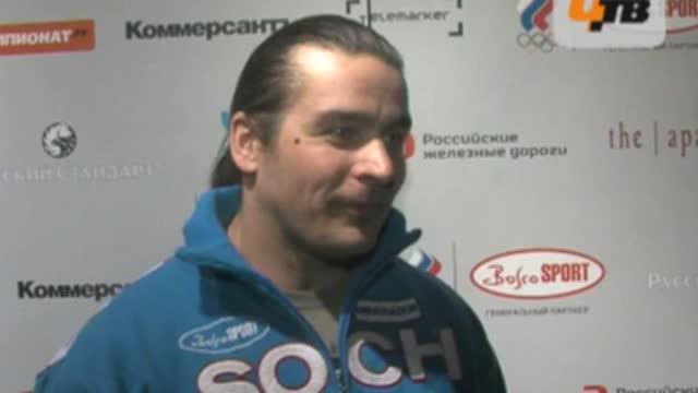 А.Демченко: нам не показывают проект трассы в Сочи