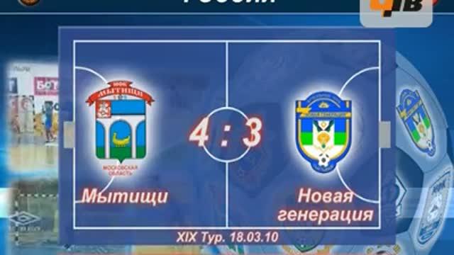 """""""Мытищи"""" - """"Новая генерация"""" 4:3"""