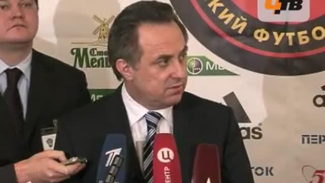 В. Мутко: Андрея в последнюю форточку...успели