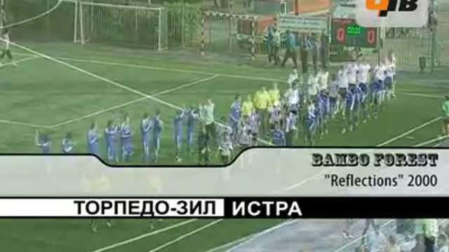 """ФК """"Торпедо-ЗИЛ"""" - ФК """"Истра"""" - 1-1"""