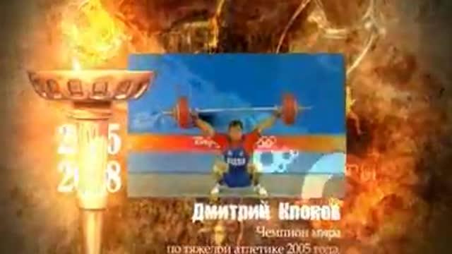 В. Воробьев: он воспитал себя сам!