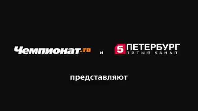 "Перфоманс на матче ""Зенит"" - ""Локомотив"""