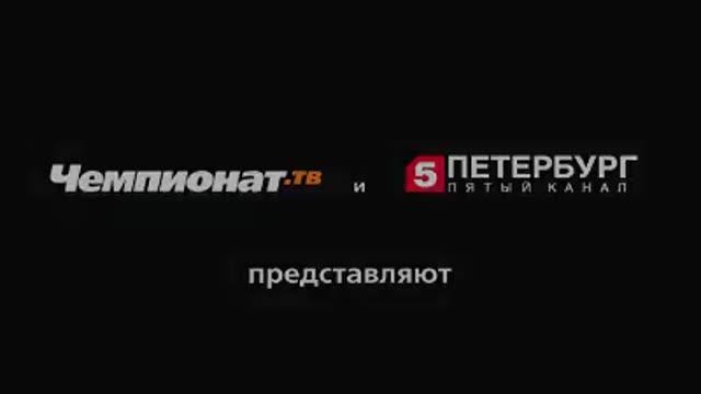 Сергей (ЦСКА Ultras)