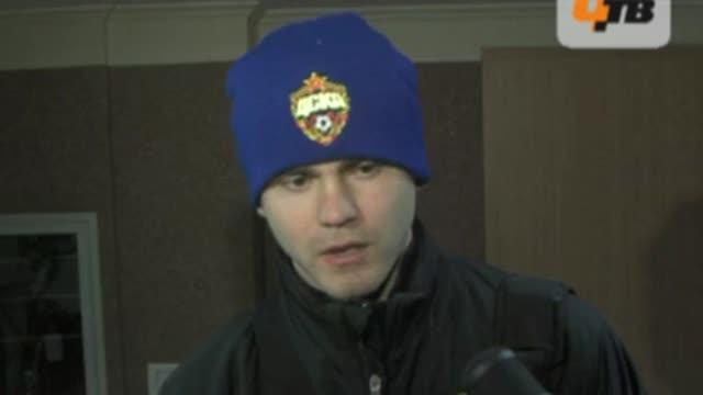 И.Акинфеев: хочу попросить прощения у болельщиков