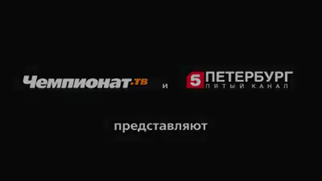 Роман Жуков (Кубань ULTRAS)