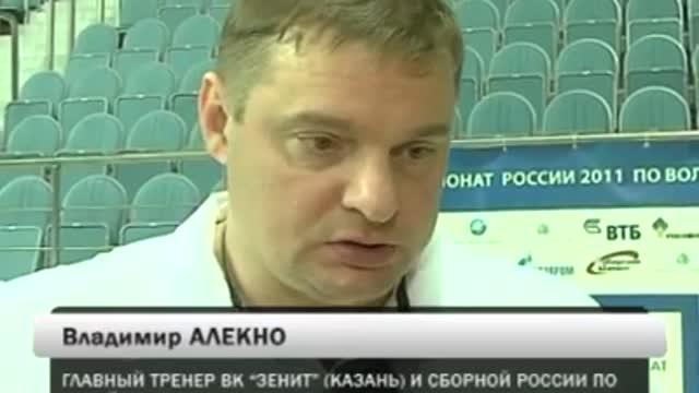 В.Алекно: за 6 лет в России я стал крепче