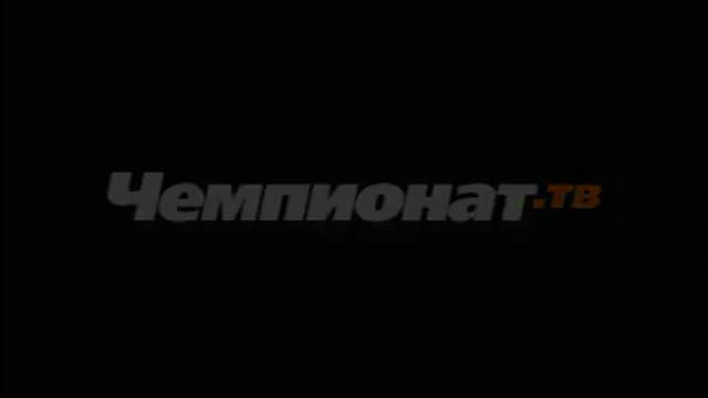 И.Колыванов: благодарен ребятам за самоотдачу!
