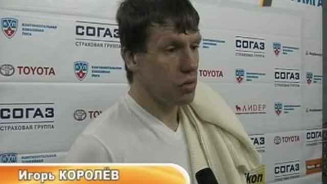 """Игорь Королёв: """"Удалений было очень много."""""""