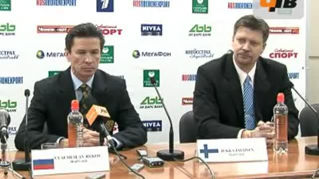 Пресс-конференция В.Быкова и Ю. Ялонена (часть 2)