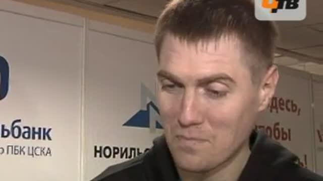 А.Саврасенко: в ЦСКА я все еще как дома...