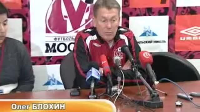 Пресс-конференция Олега Блохина
