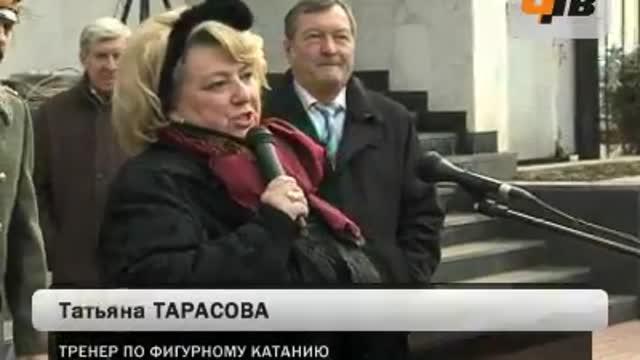 Т. Тарасова: Стас был первый