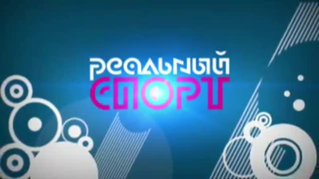 Юлия Ковальчук и Траджан Лэнгдон