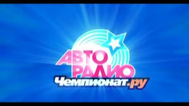 "Валерий Фесюк на ""Авторадио"". 3 часть"