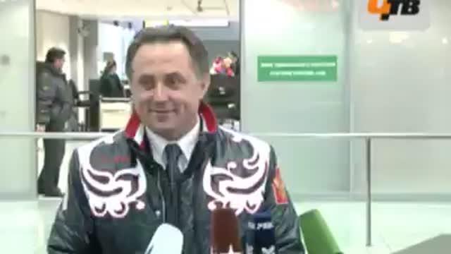 В.Мутко: я совершенно спокойно уйду...