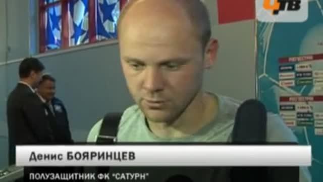 """Д.Бояринцев: обороне - """"пять"""", атаке - """"неуд"""""""