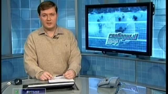 """Сюжет """"НТВ+"""" о вручении премии А. Дзагоеву"""