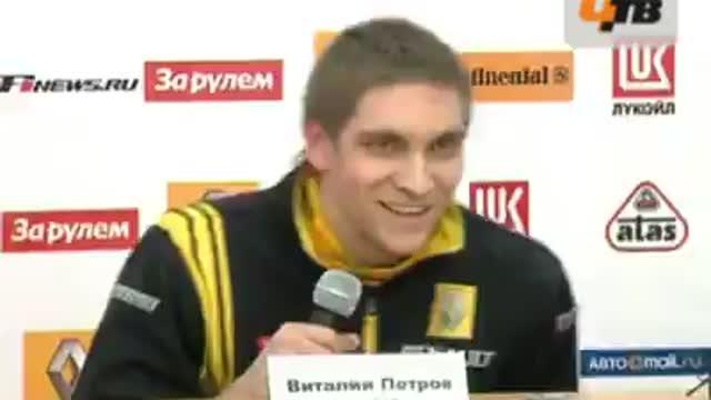 В.Петров: никогда не загадываю победы