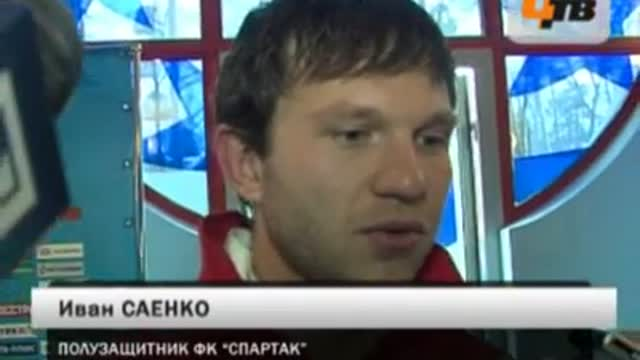 И.Саенко: многовато атаковали через центр